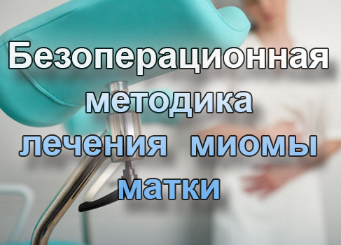 Доброкачественная опухоль. Опасна ли миома во время беременности ... | 350x487